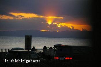 七里が浜夕景.jpg